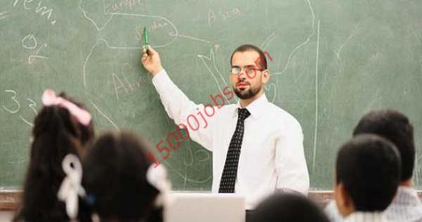 مطلوب معلمون واداريون للعمل في احدى المدارس بالشارقة