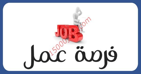 وظائف شاغرة للعمل في مجال الضيافة في ابوظبي