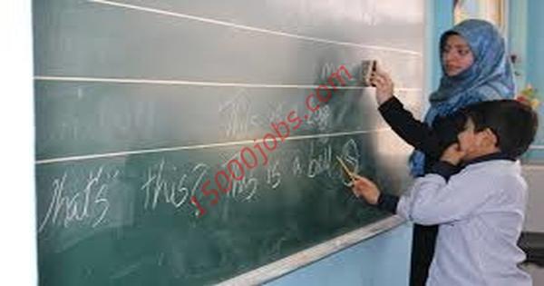 مطلوب معلمون للعمل باحدى المدارس الامريكية بابوظبي
