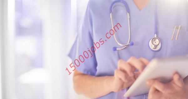 مطلوب أخصائيات بشرة للعمل في عيادة جلدية وليزر بالكويت