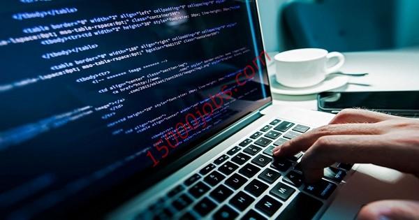 مطلوب أخصائيين أنظمة وموظفي دعم تكنولوجيا المعلومات لشركة في قطر