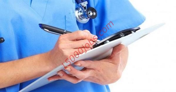 مطلوب أخصائيين تمريض للعمل بشركة طبية رائدة في قطر