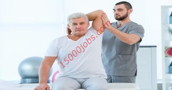 مطلوب أخصائيين علاج طبيعي للعمل في مؤسسة رائدة بالكويت