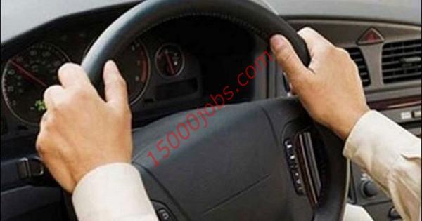 مطلوب سائقين للعمل في مؤسسة رائدة بمملكة البحرين