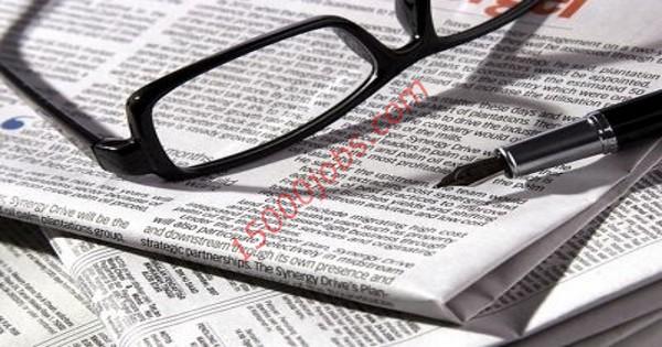 مطلوب صحفيين ومحررين للعمل في شركة إعلامية كبرى بقطر