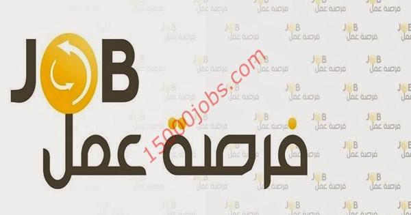 مطلوب فنيين ألمونيوم وفنيين تثبيت صلب لشركة صلب وزجاج بالبحرين