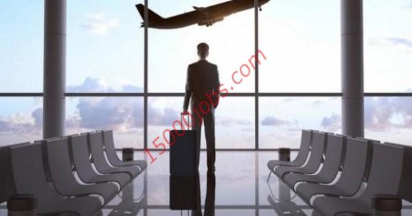 مطلوب محاسبين ومستشارين سفر للعمل في وكالة سفر بالبحرين