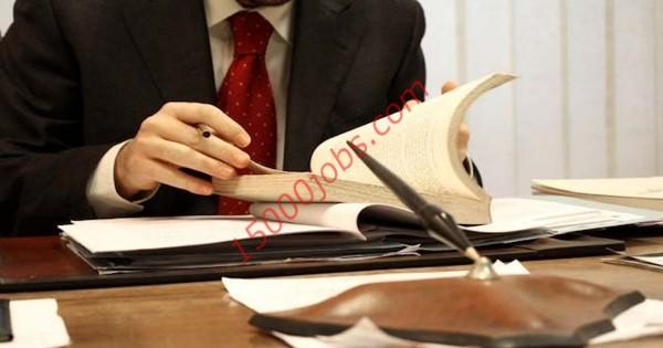 وظائف مكتب عدنان الجهوري للاستشارات القانونية بعمان