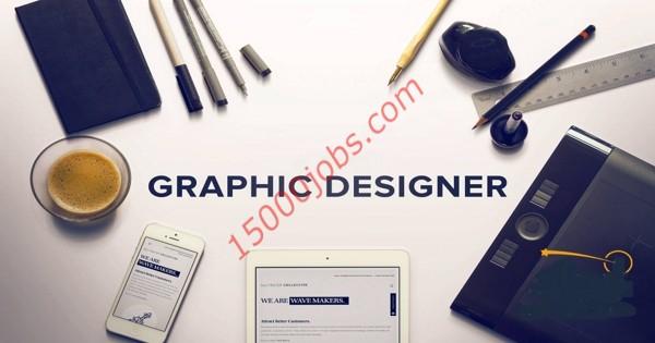 مطلوب مصممين جرافيك خبرة بالتسويق للعمل في شركة كويتية