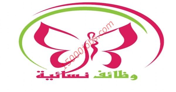 مطلوب موظفات علاقات عامة لشركة رائدة في البحرين