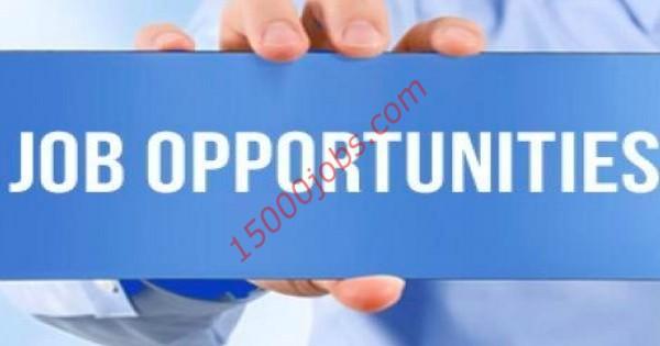 مطلوب موظفي استقبال وفريق مبيعات للعمل في شركة قطرية