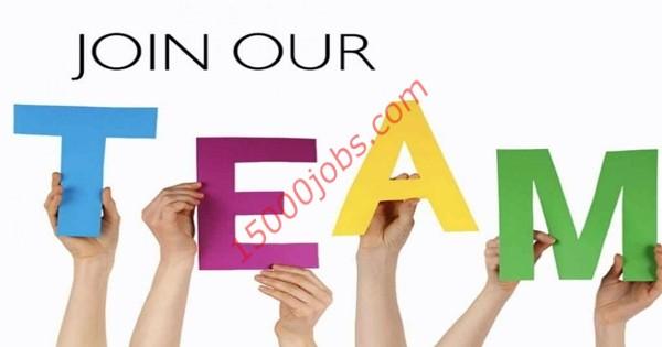 مطلوب موظفي خدمة عملاء وإداريين للعمل في قطر