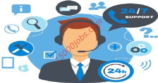 مطلوب موظفي خدمة عملاء وموظفي تسويق ومندوبين لشركة كويتية