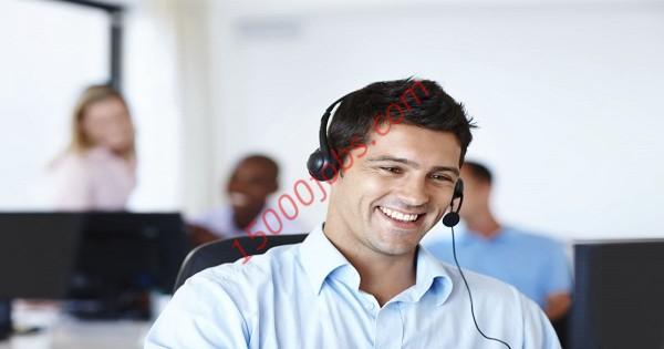 مطلوب موظفي مركز الاتصال لشركة مرموقة في البحرين