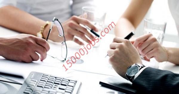 مطلوب موظفي موارد بشرية وعلاقات عامة لشركة كبرى في قطر