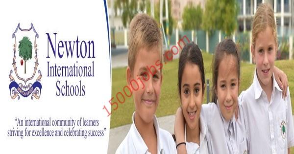 وظائف تعليمية أعلنت عنها أكاديمية نيوتن البريطانية في قطر