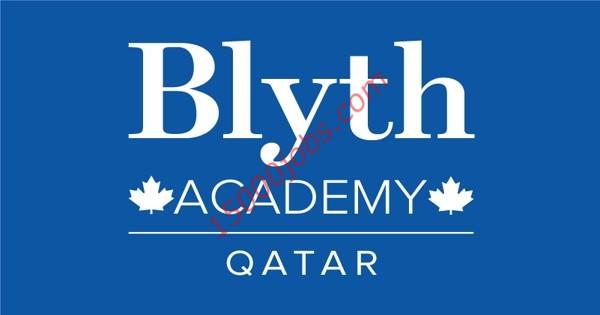وظائف تعليمية وإدارية بأكاديمية بليث في قطر لمختلف التخصصات