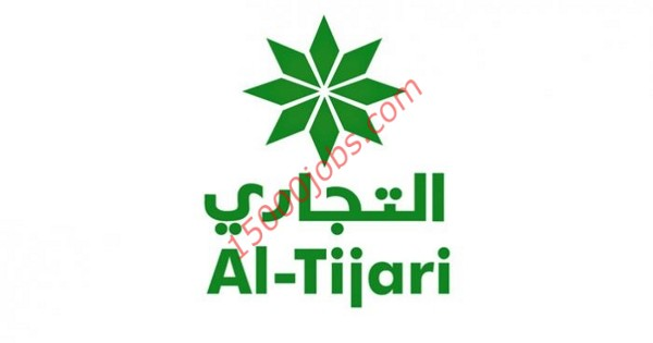 وظائف شاغرة لعدة تخصصات في البنك التجاري الكويتي