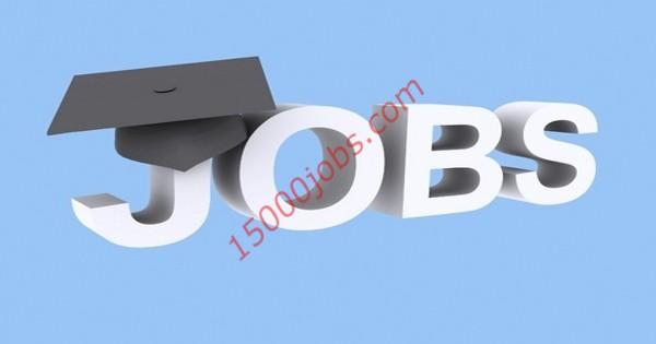 وظائف شاغرة لعدد من التخصصات بمدرسة ثانوية رائدة بالبحرين