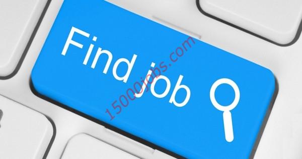 وظائف شاغرة لمختلف التخصصات بمؤسسة تجارية رائدة في قطر