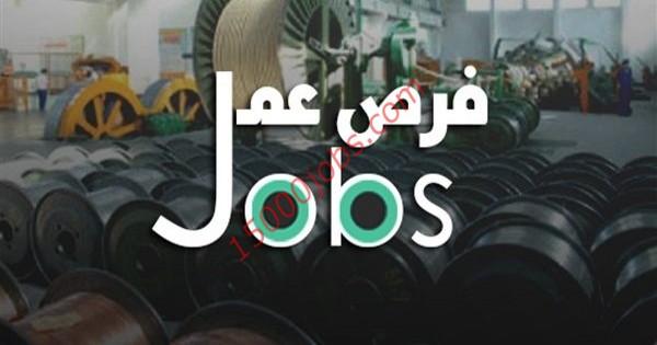 وظائف شركة تصنيع صلب وألمونيوم رائدة في قطر لمختلف التخصصات