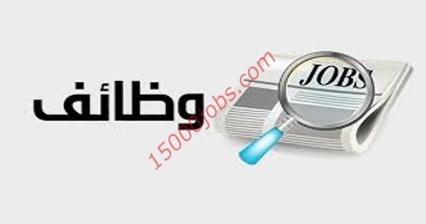 وظائف شركة مواد غذائية واستهلاكية في الكويت لمختلف التخصصات