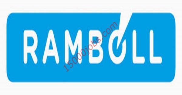 وظائف شركة Ramboll للاستشارات الهندسية في قطر لعدة تخصصات