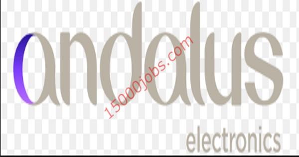 وظائف لعدة تخصصات بشركة الأندلس للإلكترونيات في الكويت
