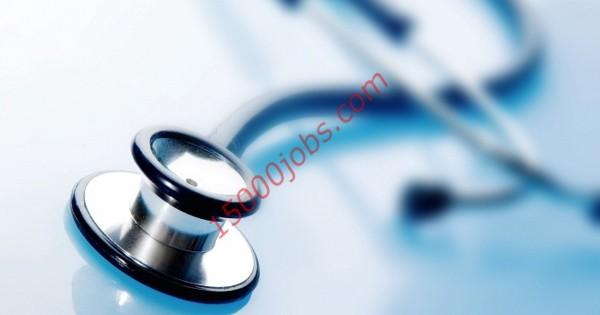 وظائف مؤسسة رعاية صحية كبرى في قطر لمختلف التخصصات