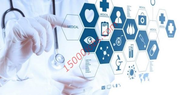 وظائف مركز طبي جديد في قطر لعدد من التخصصات