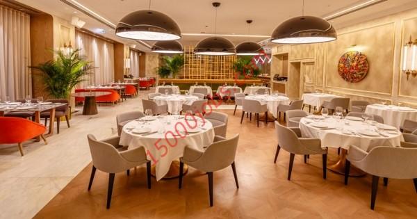 وظائف مطعم كبير في المباركية لعدد من التخصصات