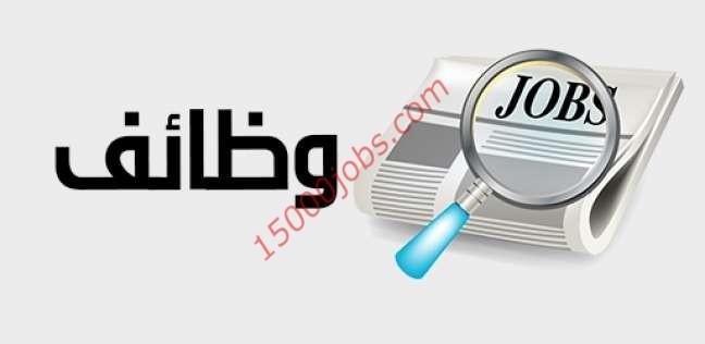 مطلوب مهندس موقع وفنيين للعمل بشركة اماراتية