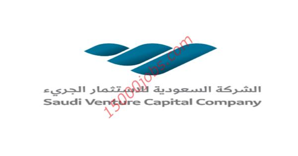 الشركة السعودية للإستثمار الجرئ