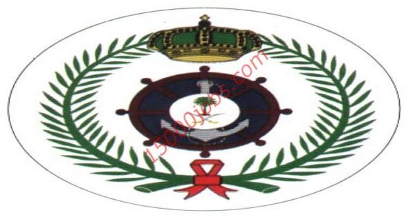 القوات البحرية الملكية السعودية