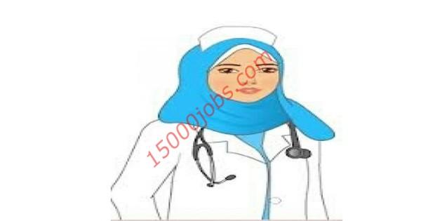 مطلوب ممرضات للعمل في مركز طبي بالشارقة