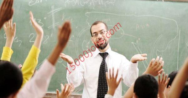 مطلوب معلمون ومساعدي معلمون للعمل في الامارات