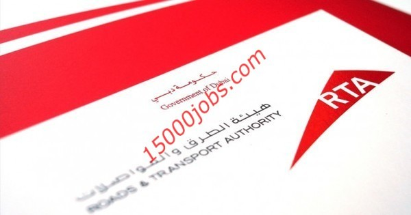 مطلوب اخصائي تطوير وتحسين للعمل بالهيئة العامة للطرق والمواصلات في دبي