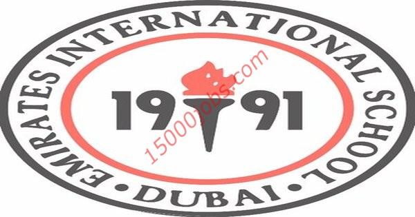 مطلوب معلمون كل التخصصات بمدرسة الامارات الدولية