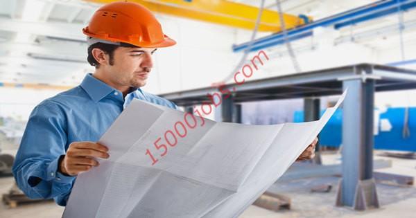 مطلوب مهندسين للعمل بشركة مقاولات بالشارقة