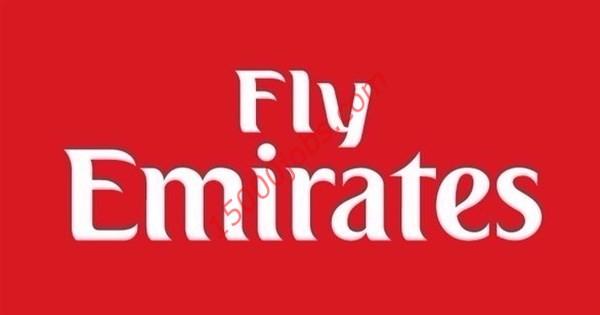 وظائف شاغرة للعمل في طيران الامارات