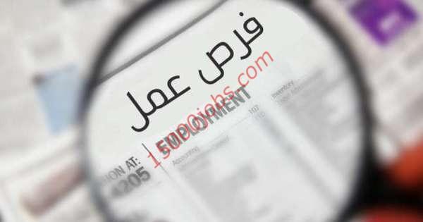 مطلوب كوافيرات بمركز تجميل في ابوظبي