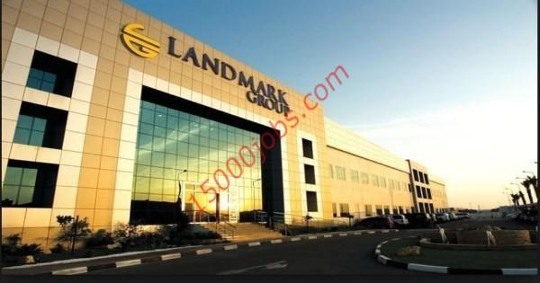 شركة لاند مارك