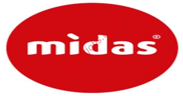 شركة ميداس للأثاث بالكويت تطلب موظفي مبيعات