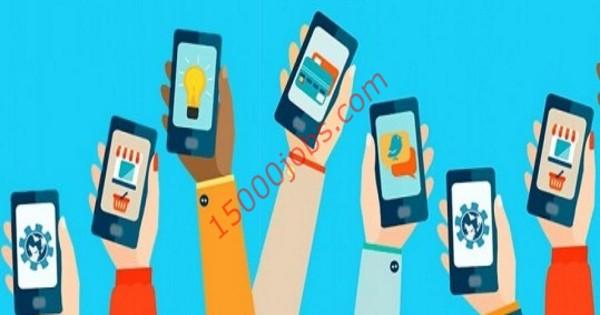 مطلوب أخصائيات تسويق عبر الهاتف لشركة كبرى بدولة قطر