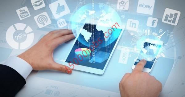 مطلوب أخصائيين IT وسوشيال ميديا لمؤسسة قطرية كبرى