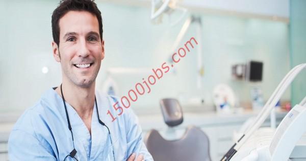 مطلوب أطباء تقويم أسنان للعمل في مركز أسنان بالبحرين