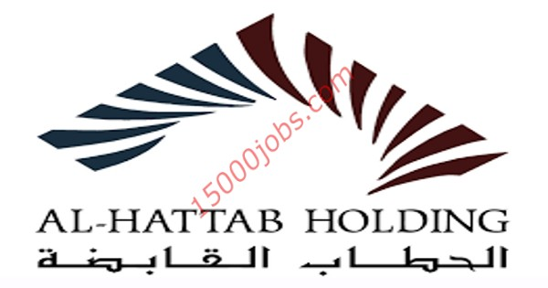 وظائف شركة الحطاب القابضة في قطر لمختلف التخصصات