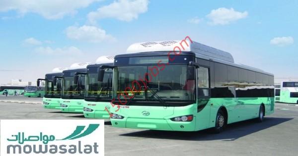 مطلوب سائقي نقل خفيف وثقيل للعمل في مؤسسة مواصلات قطر