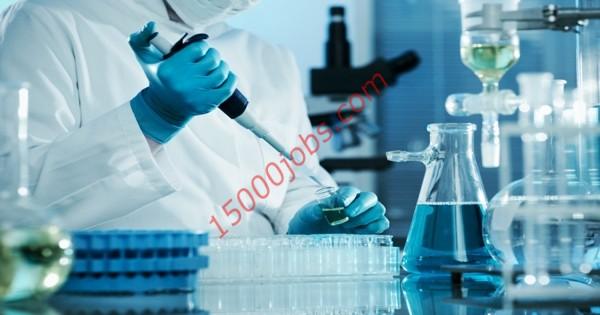 مطلوب فنيين مختبرات للعمل في مختبر طبي رائد بقطر