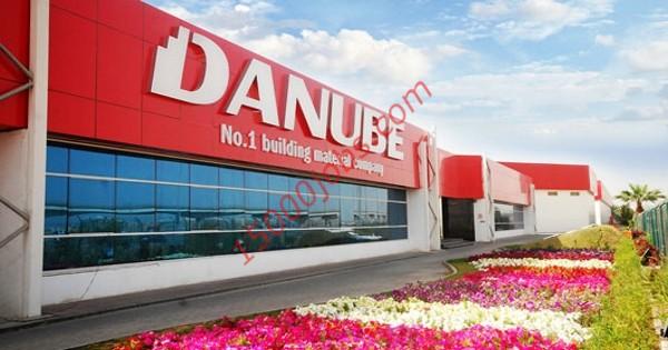 مجموعة دانوب بالبحرين تطلب تعيين موظفي مبيعات